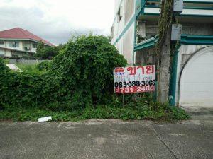 ขายที่ดิน เนื้อที่ 446 ตารางวา ซอยบางขุนนนท์ 29 ราคาถูก ถมดินแล้ว
