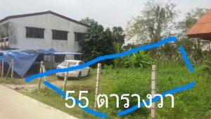 ขายที่ดินเปล่า ถมดินเรียบร้อยแล้ว ซอยบางกร่าง44 เหมาะสร้างบ้านพักอาศัย