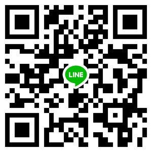 แอดไลน์ QR code เพื่อสอบถามงานถมดิน ถมที่ดิน